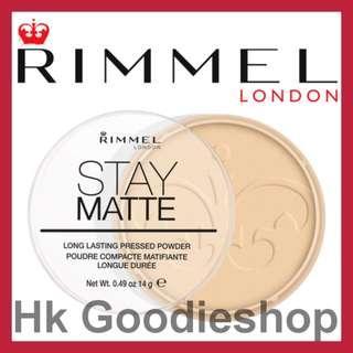 英國 Rimmel London Stay Matte Pressed Powder 細致毛孔啞光控油定妝粉餅 蜜粉