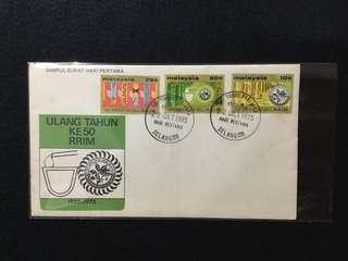 1975 50th Anniversary Of The Rubber Research Institute Of Malaysia FDC -Cover Toned  ISC Catalogue Price: RM12.00