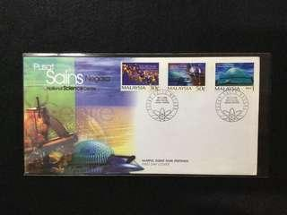 1996 National Science Centre FDC (Note: Toned Spots On Cover And 30c Stamp)