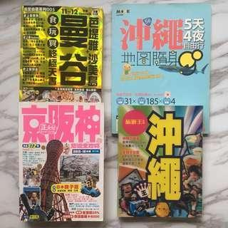 [自行出價] 二手旅遊書 京阪神 沖繩 曼谷