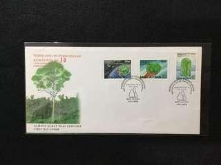 1993 14th Commonwealth Forestry Conference FDC (Note: Minor Toned Spots On Stamps)