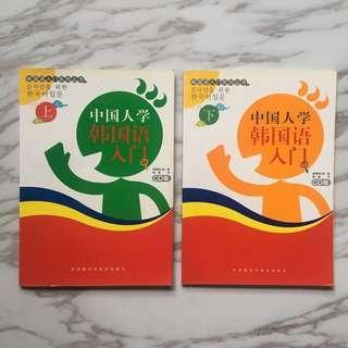 [自行出價] 韓文書