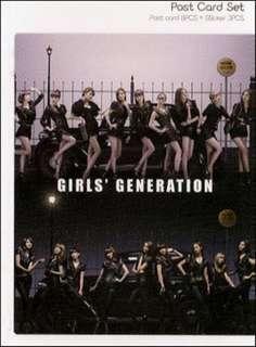 Girls' Generation | 소녀시대 | SNSD | Post Card Set - Mr. Taxi