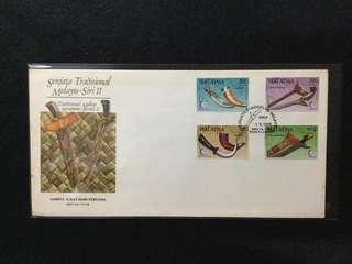 1995 Traditional Malay Weapons Series 2 FDC (Note: Toning On Cover) ISC Catalogue Price RM8.00