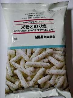 🚚 🐣 限時優惠!    ◽海苔鹽味米粉酥點 45g 一包 $ 39◽