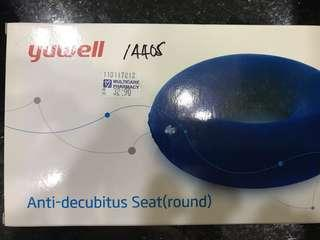 Anti-decibitus seat