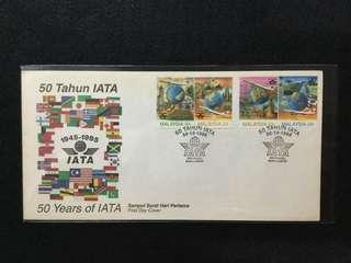 1995 50 Years Of IATA (International Air Transport Association)FDC (Note: Cover Toned)