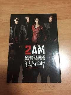 [FREEBIE] 2AM album