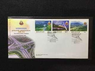 1999 21st World Road Congress FDC  (Note: Toned Spots On Cover)