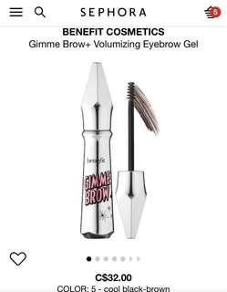 Brand new benefit gimme brow