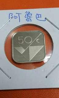 中美洲小國阿魯巴50Cents方形硬幣