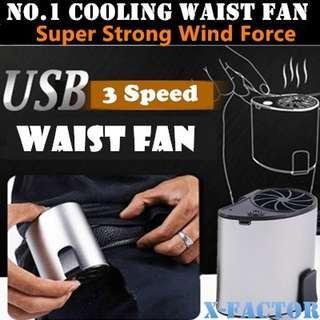 Hanging Wasit Fan