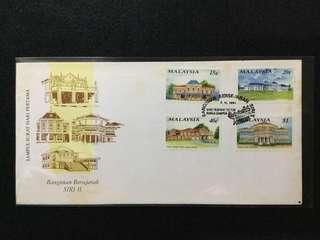1991 Historical Building Series 2 FDC. Toned Spots On Cover  (ISC Catalogue Price RM15.00 For FDC)