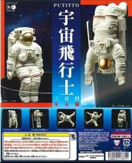 宇宙飛行士太空人杯緣子