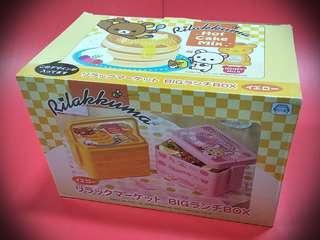 Rilakkuma Bento Lunch Box