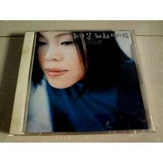彭佳慧 Julia Peng CD 敲敲我的頭