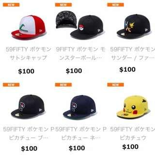 Pokemon New Era 59FIFTY / 9FIFTY / Youth 9FIFTY /Kid's 59FIFTY Cap (Pre-Order)