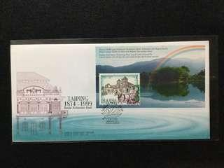 1999 125th Anniversary Of Taiping - Miniature Sheet On FDC. Minor Toned Spots On Cover  (ISC Catalogue Value RM9.00)