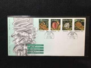 1995 Fungi Of Malaysia FDC  (ISC Catalogue Value RM9.00) Note: Toned Spots On Front & Toned Patches On Back Of Cover