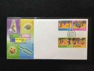 2000 Children's Traditional Games Series 2 FDC (Note: Toned Spots On Cover)