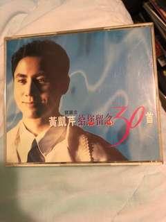 黃凱芹給您留念30首 (2CD)