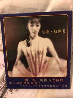 梅艷芳 - 情歌 (2CD)