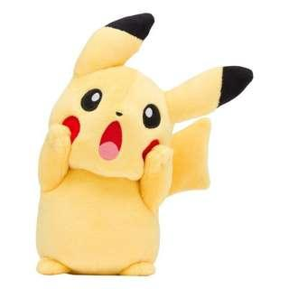 Munch x Pokemon Scream Series Pikachu Plush (Pre-Order)