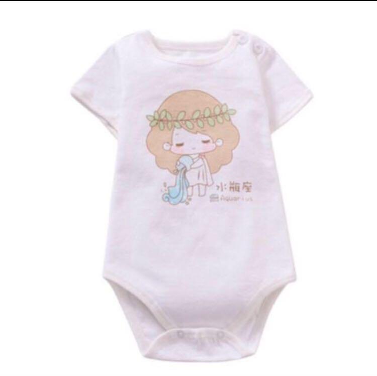 06af7755b BN Aquarius Baby Romper, Babies & Kids, Babies Apparel on Carousell