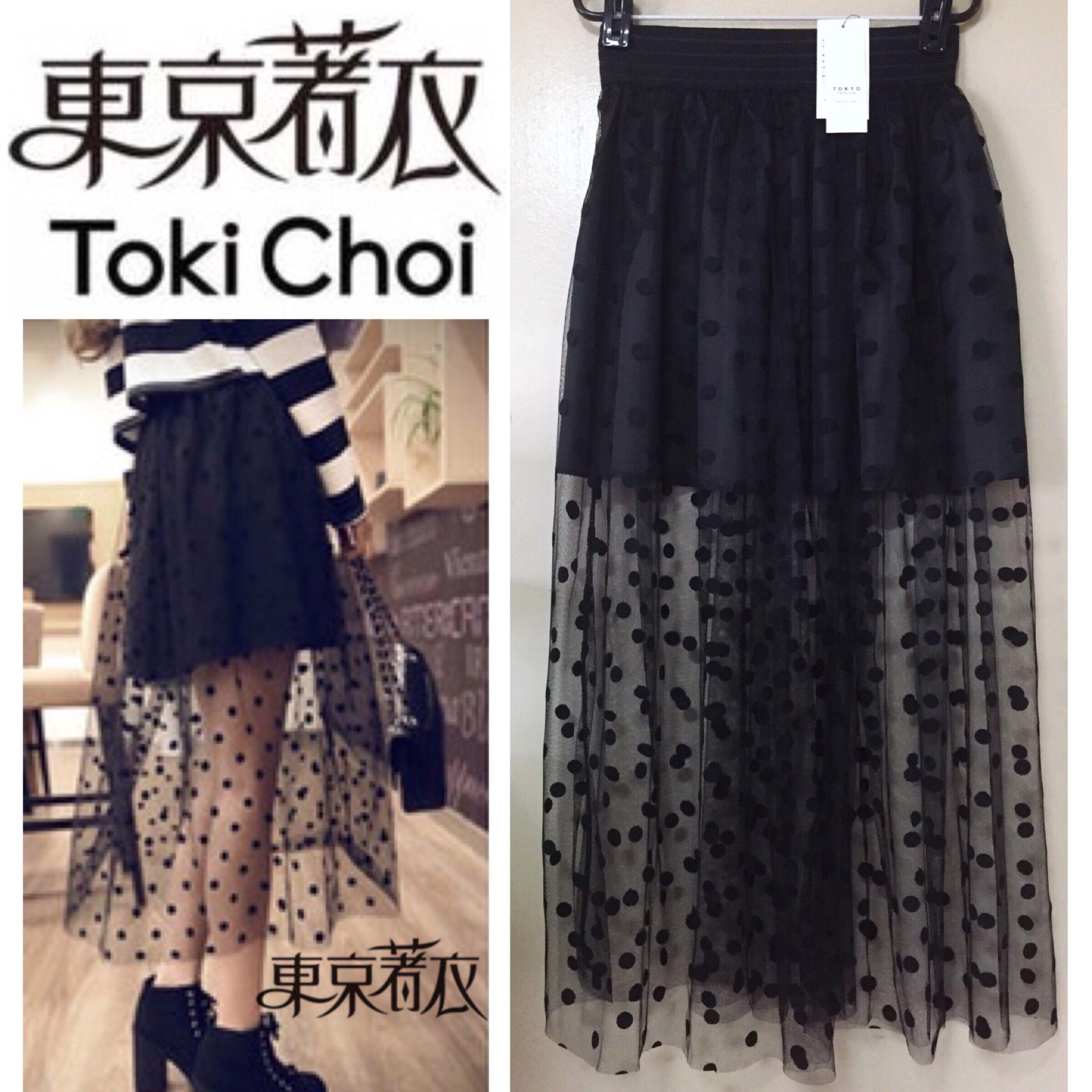 7a6ccddc1e ✨BNWT TOKYO FASHION Black Mesh Overlay Long Midi Skirt/ Polka Dot/ Free  Size Fits UK 8/10/12 Size S/M/L, Women's Fashion, Clothes, Dresses & Skirts  on ...