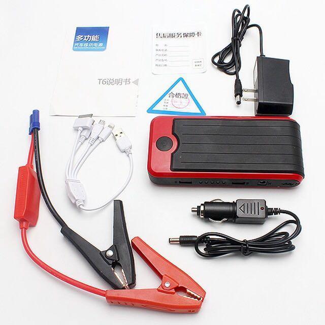 Portable 12v 20000mah Multi Function Car Jump Starter Battery