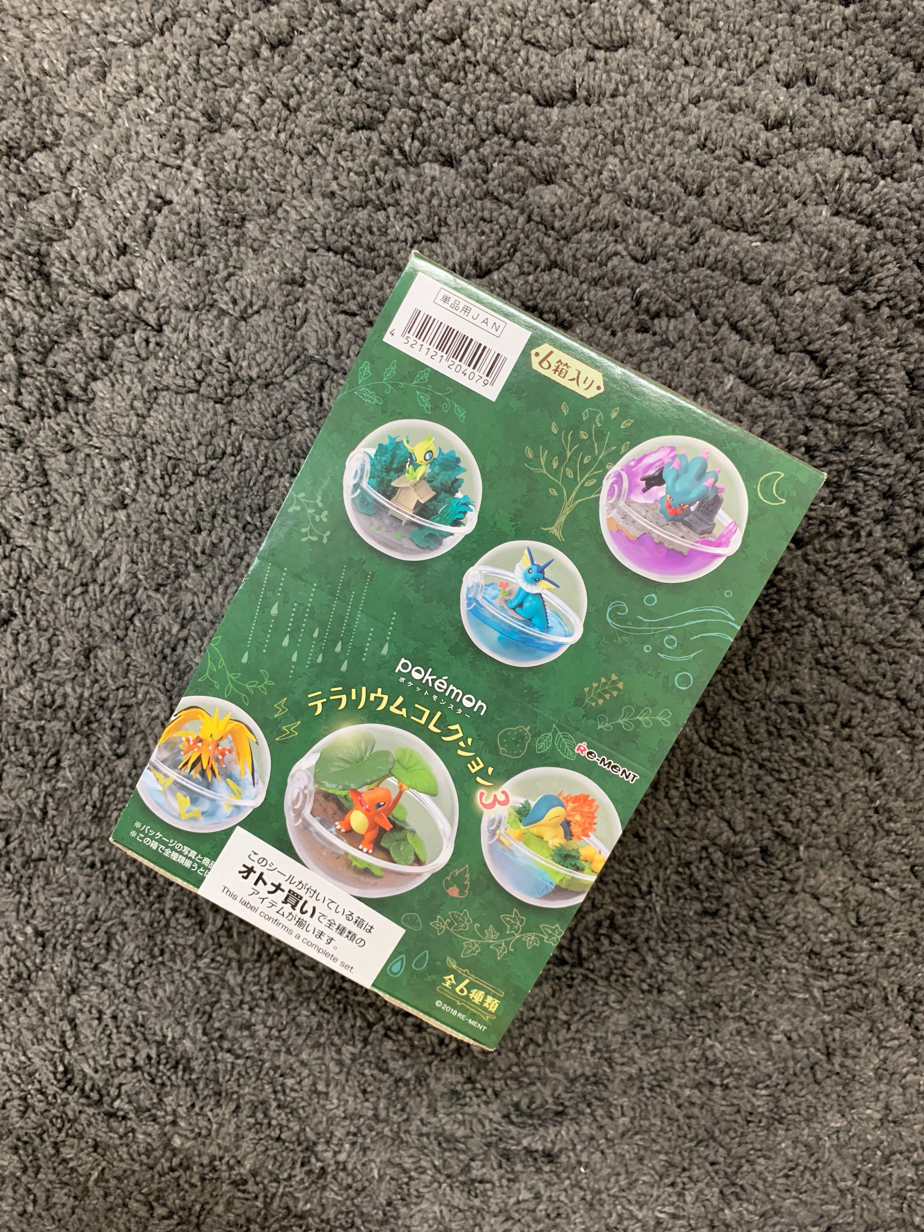 Ready Stock Pokemon Terrarium Collection 3 Toys Games Bricks Figurines On Carousell