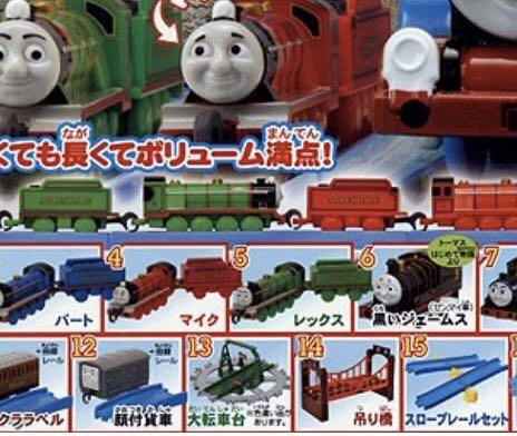 Thomas and Friends Capsule from Japan item #13, Toys & Games