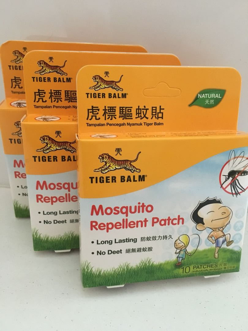 Tiger Balm Mosquito Repellent Patch Babies Kids Cots Cribs On