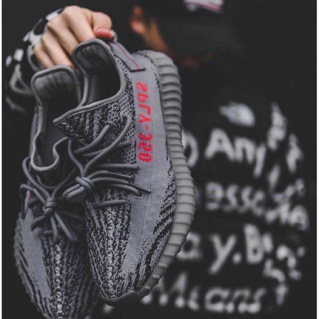 b53d5758 Yeezy Boost 350 V2 Beluga 2.0, Men's Fashion, Footwear, Sneakers on ...