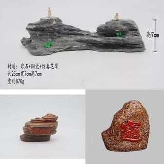 Bonsai Accessories: Decoration Rock
