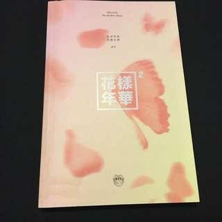 BTS the most beautiful moment in life, part 1 album