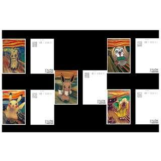 Munch x Pokemon Scream Series postcard set (Pre-Order)