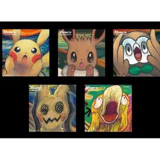 Munch x Pokemon Scream Series Microfibre Towel (Pre-Order)