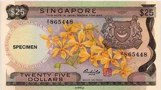 Search for Orchid $25 and other orchid series note with 8 head 8 tail serial
