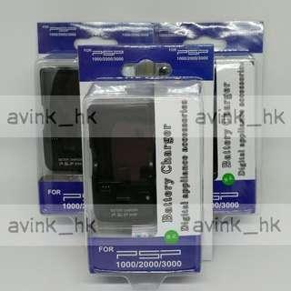 ((大量 全新)) sony psp 電池充電器 psp1000電池叉電器 PSP1006 2006 3006 電池充 sony psp 2000 電池充電器 psp3000充座 psp電池充電器 psp叉電池用