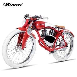 Retro Styled Munro E bike 2.0 * FREE SHIPPING