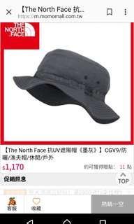 🚚 The north face北臉抗UV 漁帽