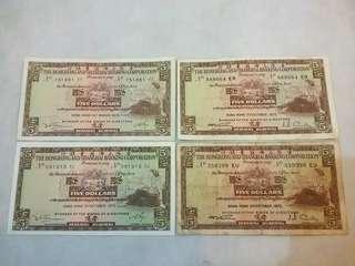 匯豐銀行五元紙幣,共4張