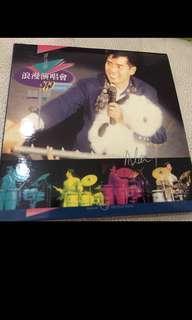 譚詠麟浪漫演唱會89' 復黑王2CD (2005年版)