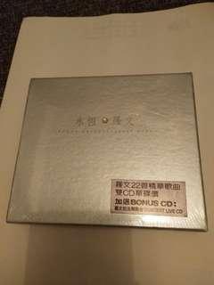 全新未拆 羅文 永恆.羅文 2 cd+concert live cd 共3 cd 38首歌
