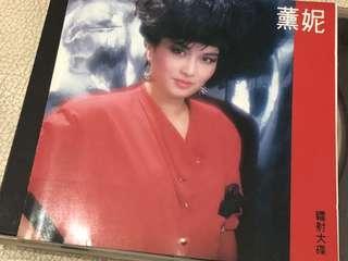 薰妮雷射大碟精選 東芝1M版