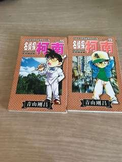 detective conan (cased closed) chinese