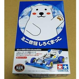 Mini 4WD ShiroKumakko Polar Bear