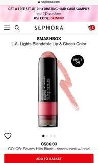 BNIB Smashbox Blendable Lip/Cheek Colour