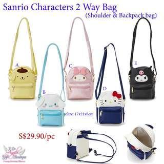 Sanrio 2 way Backpack/Sling Bag - Hello Kitty, Pompompurin